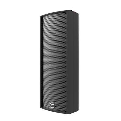 Moose Sound C204 100V